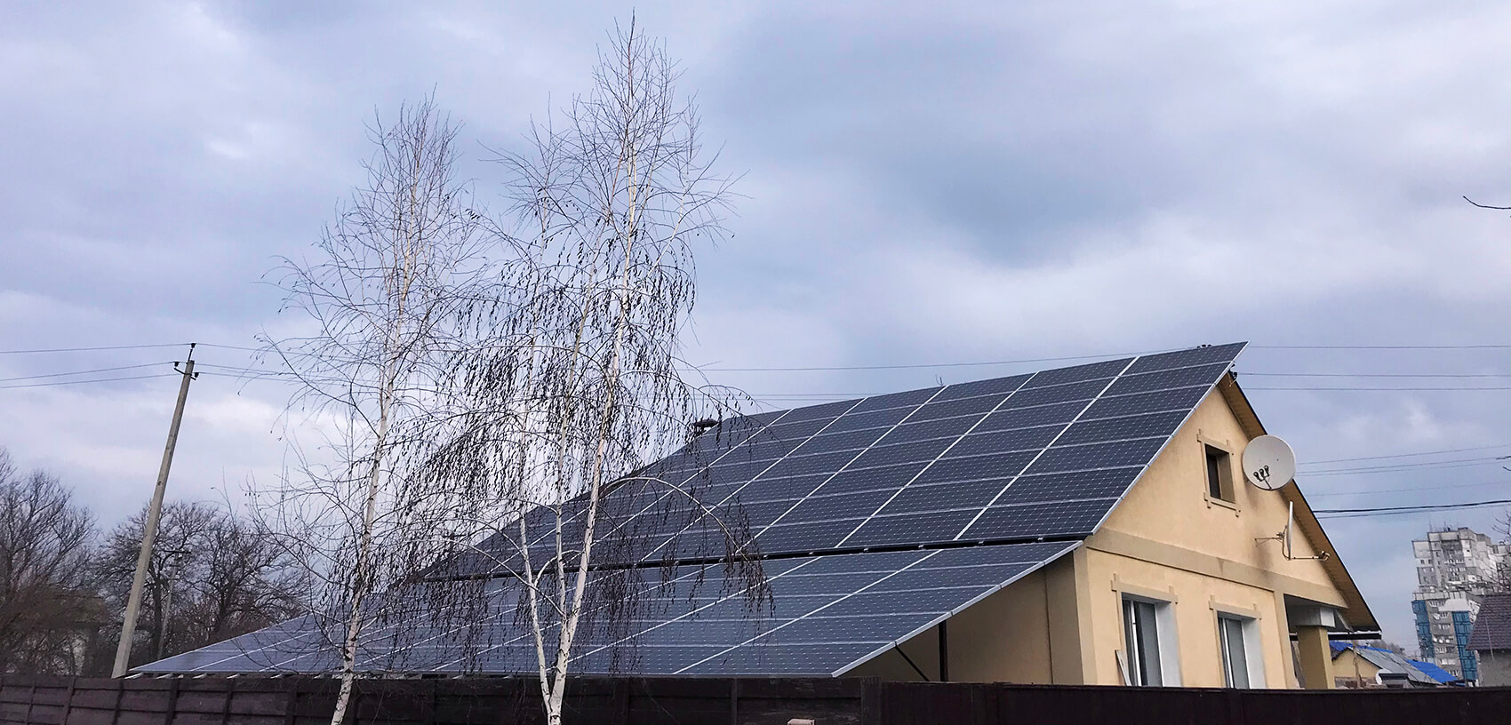 Солнечные электростанции в Пятихатках