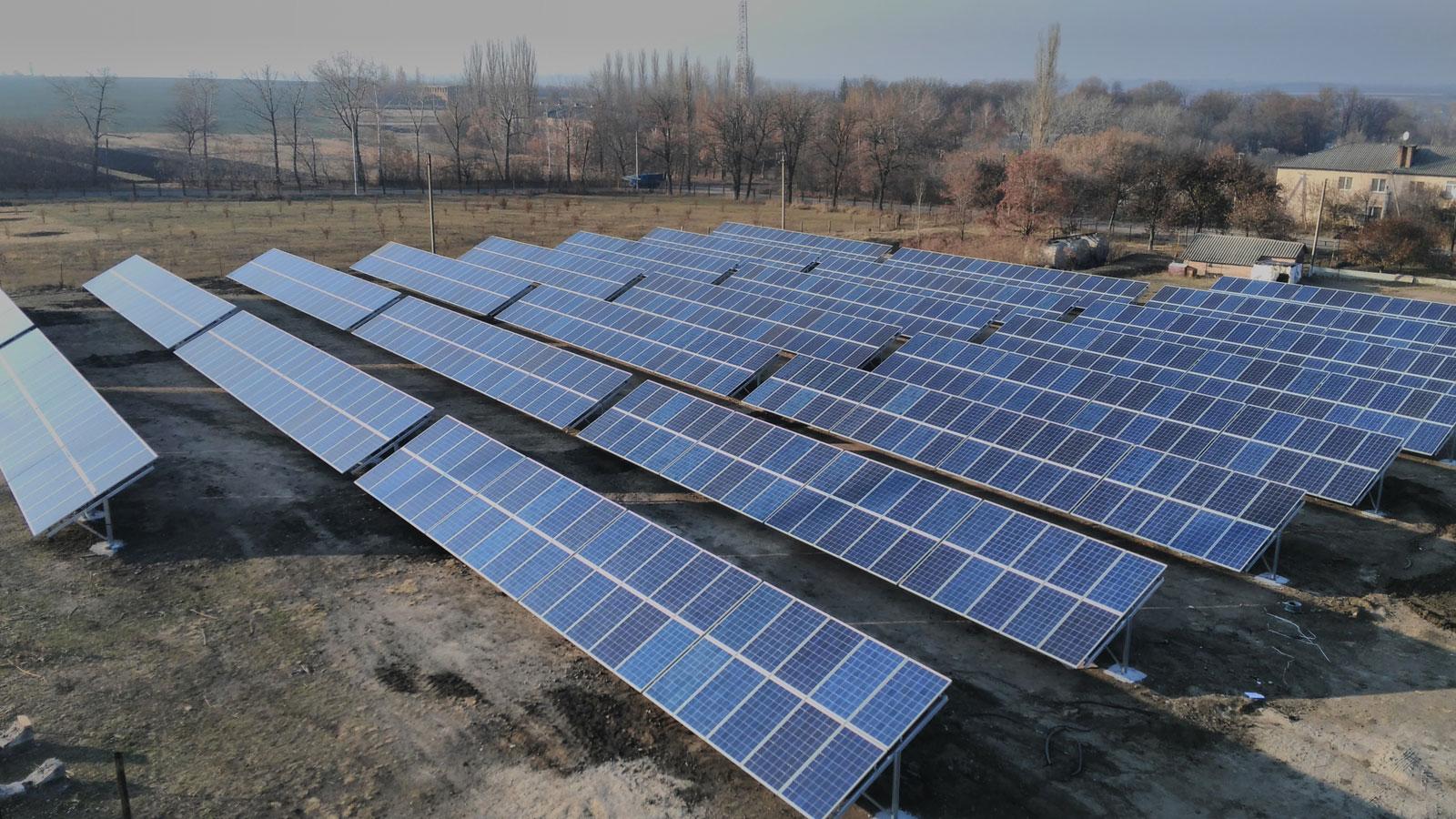 Промышленные солнечные станции